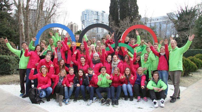 Bildquelle: Teaser-Bild Olympisches Jugendlager © DOA
