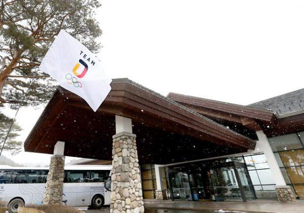 Deutsches_Haus_PyeongChang_Team_D